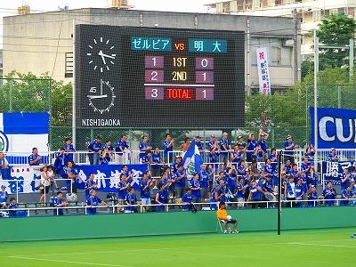 2011.8.13勝利3対1