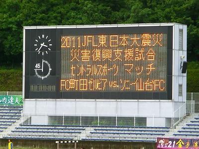 2011.8.21電光掲示1
