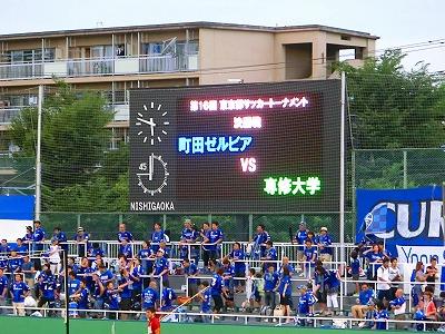 2011.8.27電光掲示1