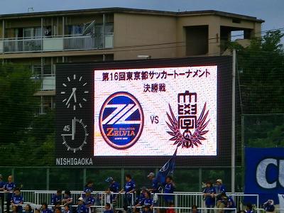 2011.8.27電光掲示2