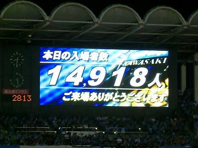 2011.9.11神戸戦9