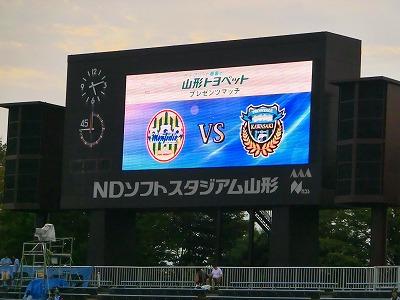 2011.9.17山形戦3