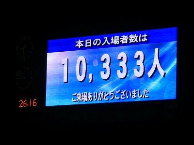 2011.9.17山形戦10
