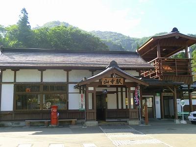 2011.9.18山形紀行3