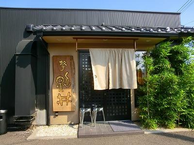 2011.9.18福島紀行3