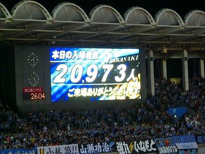 2011.9.24清水戦6
