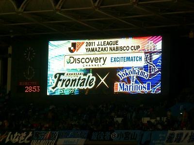 2011.9.28マリノス戦3