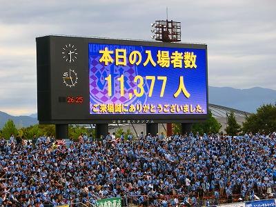 2011.10.01甲府戦19