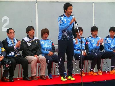 2011.11.06薗田