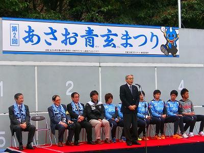 2011.11.06武田社長
