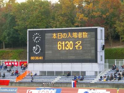 2011.11.27ゼルビア12
