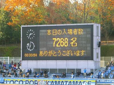 2011.12.11ゼルビア10