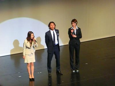 2012.1.22新体制発表会7