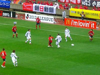 2012.03.17鹿島戦4