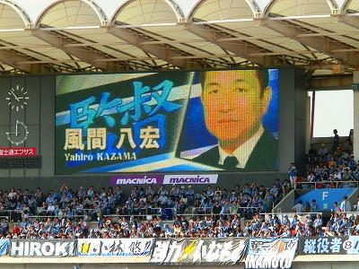 2012.04.28広島戦1
