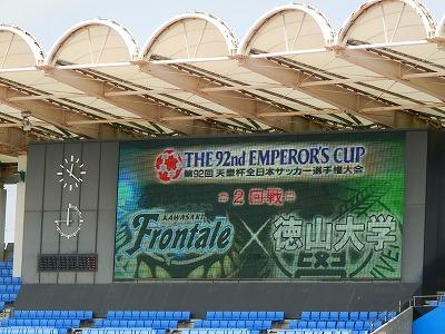 2012.09.08徳山大学戦1