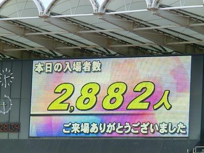 2012.09.08徳山大学戦6