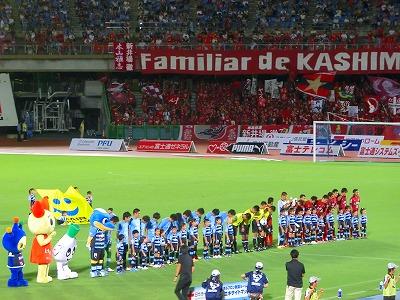 2012.09.15鹿島戦