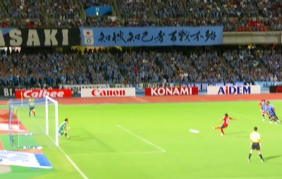2012.09.15鹿島戦3