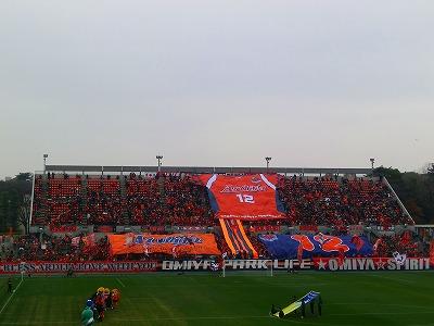 2012.12.15大宮戦2