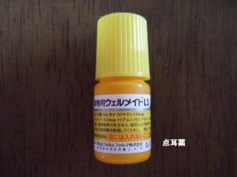 09-07_20111110075622.jpg