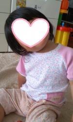 15-01_20120515115025.jpg