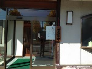 熊文 入口