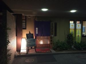 桜寿司 入口