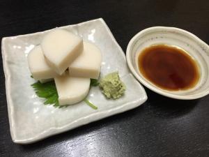 久司1 かまぼこ1
