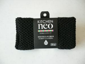 KITCHEN neo