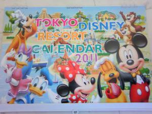Disney カレンダー2011