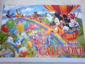 Disneyカレンダー 2012