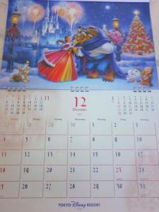 Disneyカレンダー2011 12月