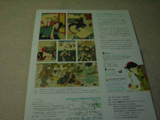 DSC00052_20131221102631f60.jpg