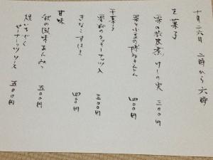 20131122015445efe.jpg