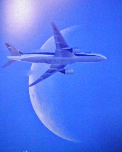 月と飛行機96