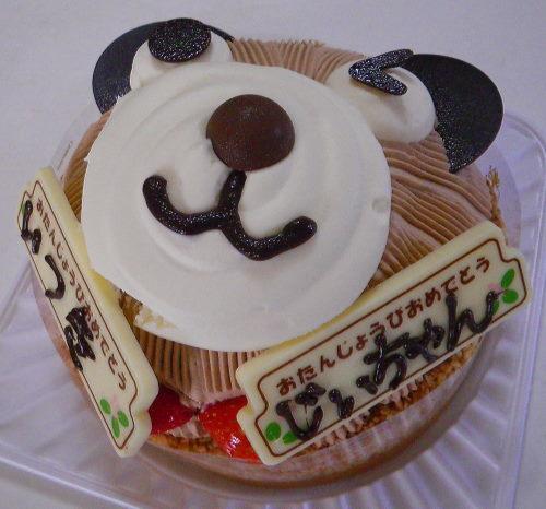 お誕生日ケーキ1103