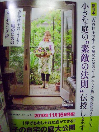 雑誌1122