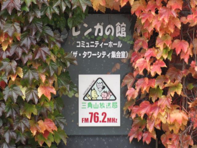 FM三角山 008