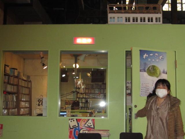 FM三角山 011