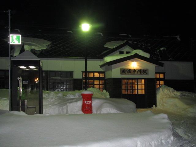 中川町ククサ協議会 013