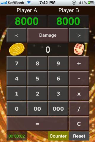 app (5)