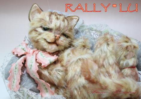 RALLY・LUさま
