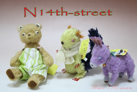 N14th-streetさま