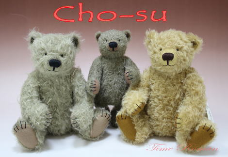 Cho-suさま