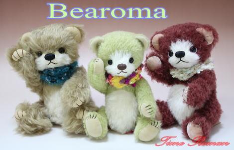 Bearomaさま1