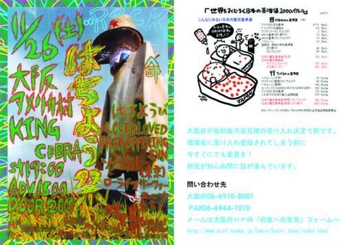 1126kc_convert_20111123091903.jpg