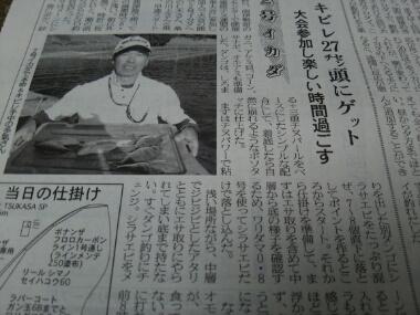 moblog_641d85fa.jpg