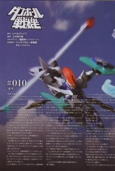 列伝10-2