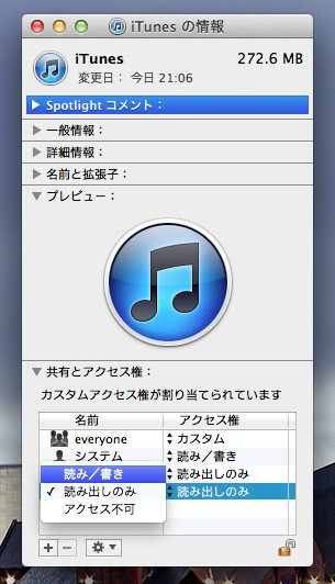 iTunesinfo